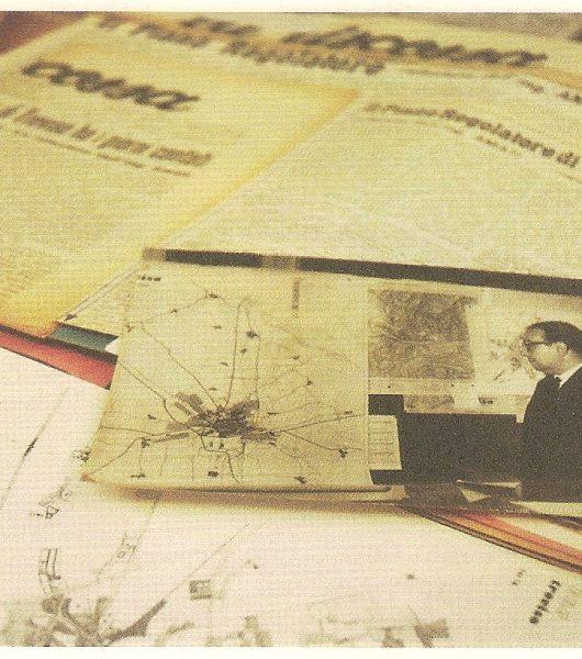 La ricerca sul campo: un'esperienza didattica